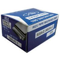 レッキス工業(REX) 自動切上チェザー S25AC25A ACS25A 1組 122-8196 (直送品)