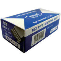 レッキス工業(REX) 自動切上チェザー AC25A-40A AC25A-40A 1組 122-8218 (直送品)
