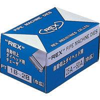 レッキス工業 REX 自動切上チェザー AC25Aー50A AC25A50A 1セット 122ー8226 (直送品)