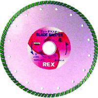 レッキス工業(REX) ダイヤモンドブレード 花5B HANA5 1枚 211-8726 (直送品)