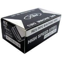 レッキス工業 REX 手動切上チェザー MCHSS40Aー50A MCHSS40A50A 1セット 122ー8315 (直送品)
