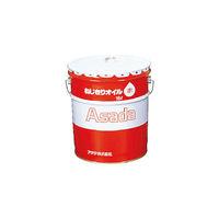 アサダ アサダ ねじ切りオイル赤 16L 85633 1缶 275ー9802 (直送品)