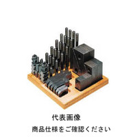 スーパーツール クランピングキット(M10)T溝:12 S1210CK 1セット 176ー2036 (直送品)