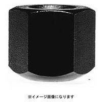 スーパーツール 球面六角ナット(M22) FBU22 1個 302ー7911 (直送品)