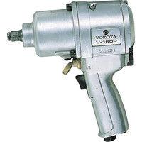 ヨコタ工業(YOKOTA) 自動車整備用インパクトレンチ V-160P 1台 209-8059 (直送品)