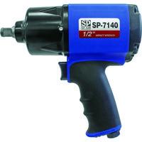 エス.ピー.エアー SP 軽量インパクトレンチ12.7mm角 SP7140 1台 249ー0366 (直送品)