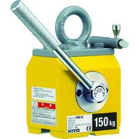 キトー(KITO) スーパーマグ 平鋼専用タイプ 150kg KRL15 1台 302-7236 (直送品)