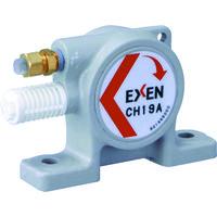エクセン エクセン 空気式ポールバイブレータ CH19A 1台 289ー8675 (直送品)