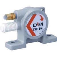 エクセン(EXEN) 空気式ポールバイブレータ CH25A CH25A 1台 273-5377 (直送品)