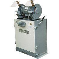 淀川電機製作所 集塵装置付両頭グラインダー FG-205T 1台 108-6332 (直送品)