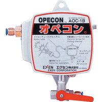 エクセン エクセン エアオペコントローラー AOCー1B AOC1B 1台 276ー4938 (直送品)