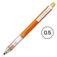 三菱鉛筆(uni) シャープペンクルトガ 0.5mm オレンジ M54501P.4