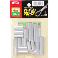 アーム産業 オーバルスリーブ20個入 OS-4A 1袋(20個) 102-1451 (直送品)