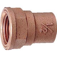 カクダイ 銅管用水栓ソケット 6196-P13X15.88 1個 227-0226(直送品)