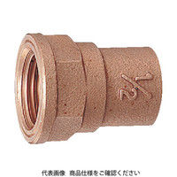 カクダイ 銅管用水栓ソケット 6196-P13X22.22 1個 227-0234(直送品)