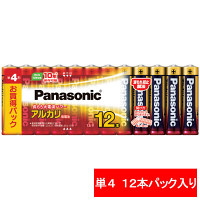 パナソニック アルカリ乾電池 単4形