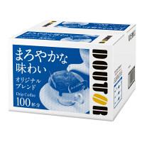 【ドリップコーヒー】ドトール ドリップコーヒー オリジナルブレンド 1箱(100袋入)