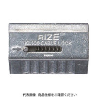ニッサチェイン(NISSA CHAIN) リーズロック 2.5~3.0mm用 (1個=1PK) Y-292 1パック 320-4189 (直送品)