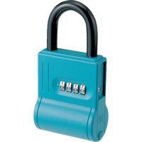 ダイケン(DAIKEN) ボックス付南京錠 キー保管ボックス ボクシィ DK-65 1個 292-8329 (直送品)