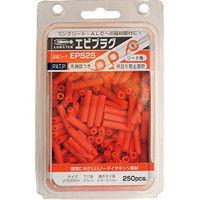 ロブテックス(LOBTEX) エビ エビプラグ 5-25 オレンジ (1Pk(箱)=250本入) EP525 1パック(250本) 310-6551 (直送品)