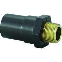 積水化学工業 エスロン HIーTS継手 インサートバルブソケット20 IIVS20N 1個 254ー3206 (直送品)