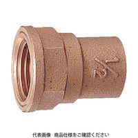 カクダイ 銅管用水栓ソケット 6196-P20X22.22 1個 227-0251 (直送品)