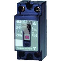 河村電器 分岐回路用ノーヒューズブレーカ SE2P1E15S 1台 309ー9423 (直送品)
