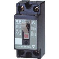 河村電器 分岐回路用ノーヒューズブレーカ SE 2P1E20S 1台 309-9431 (直送品)