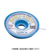 白光(HAKKO) ハッコーウィック ノークリーン 1.5MX2.5mm FR120-04 1個 297-7478 (直送品)