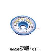 白光(HAKKO) ハッコーウィック ノークリーン 1.5MX3.3mm FR120-05 1個 297-7486 (直送品)