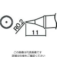 白光(HAKKO) 鉛フリー対応T2型ハンダゴテ T12-W1 1本 297-7010 (直送品)