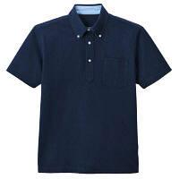 FACE MIX(フェイスミックス) 事務服 メンズ 大きいサイズ ポロシャツ ネイビー LL FB5020M (直送品)