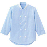ボンマックス コックシャツ(ユニセックス) FB4514U ブルー LL (直送品)