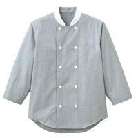 ボンマックス コックシャツ(ユニセックス) FB4514U ブラック S (直送品)