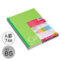 コクヨ キャンパスノート(ドット入り罫線・カラー表紙) (セミB5)A罫(7mm) ノ-3CATNX5 1パック(5冊入)