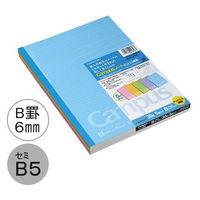 コクヨ キャンパスノート(ドット入り罫線・カラー表紙) (セミB5)B罫(6mm) ノ-3CBTNX5 1パック(5冊入)