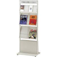 山崎産業 パンフレットスタンドSG YN-09L-ID (直送品)