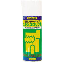 R-GOT(アールゴット) ステンコロリン緑 420ml R-3 1本 293-0501 (直送品)