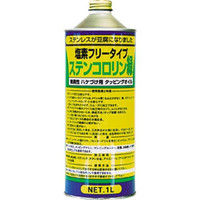 R-GOT(アールゴット) ステンコロリン緑 1L R-4 1本 293-0510 (直送品)