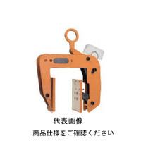 スーパーツール パネル・梁吊クランプ PTC150 1台 321ー0448 (直送品)