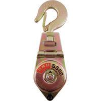 スリーエッチ HHH シンプルスナッチ フック型50mm SS50 1個 215ー5486 (直送品)