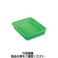 積水テクノ成型(セキスイテクノ) 角かご浅型 小 青 K543B B 1個 319-6925 (直送品)