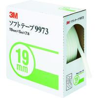 スリーエム ジャパン 3M ソフトテープ 9973 19mm径×5m 7本入り 9973 1セット(7巻:7巻入×1箱) 293ー1036 (直送品)