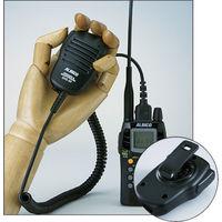 アルインコ(ALINCO) スピーカーマイク EMS59 1個 294-7692 (直送品)