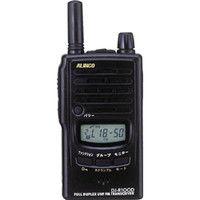 アルインコ(ALINCO) 防水特定小電力トランシーバー レピーター/同時通話47CH DJR100DS 1個 294-7668 (直送品)