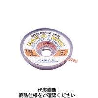 白光 白光 ウィック アンフラックス 1.5MX1.4mm FR11002 1個 297ー7397 (直送品)