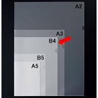 アスクル クリアホルダー B4(再生) 1箱(200枚)