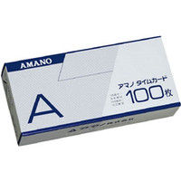 アマノ(AMANO) アマノ タイムカードA (100枚入) A-CARD 1箱(100枚) 002-1491 (直送品)