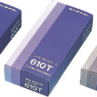 ニッポー(NIPPO) タイムカード(NTRシリーズ用)10日締 TC610T 1箱(100枚) 121-2826 (直送品)