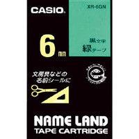 カシオ計算機(CASIO) ネームランド用テープカートリッジ 粘着タイプ 6mm XR-6GN 1個 002-2152 (直送品)